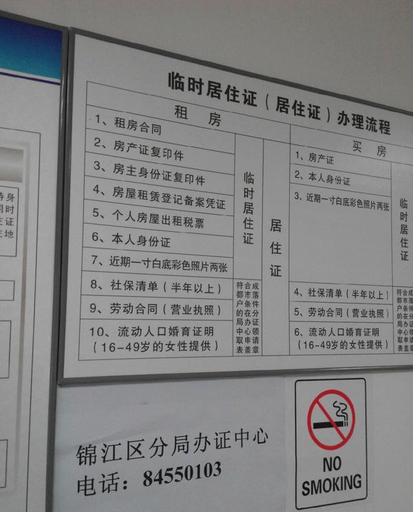 fuck-juzhuzheng