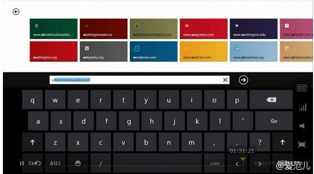 Windows 8的虚拟键盘