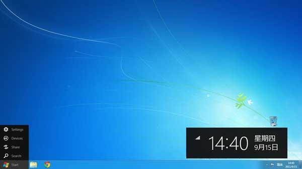 Windows 8客户预览版下载及安装方法