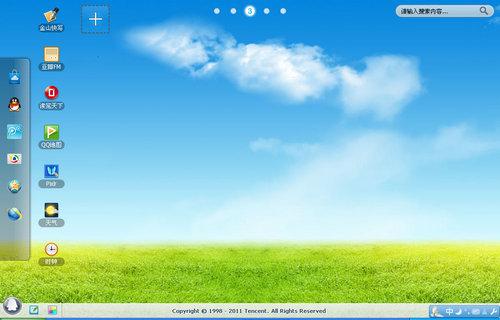 WEBQQ 3.0界面